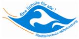 Stadtteilschule Wilhelmsburg